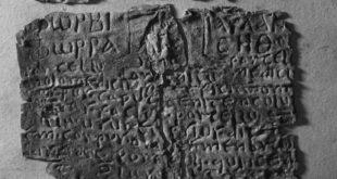 Sötét varázslatok, mágikus amulettek, titkos praktikák az Aquincumi Múzeumban
